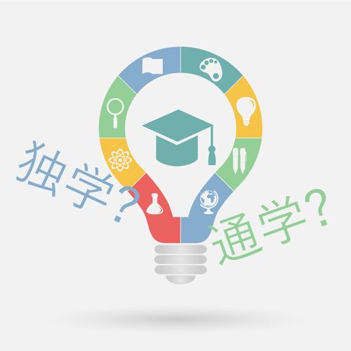 簿記検定、独学or通学